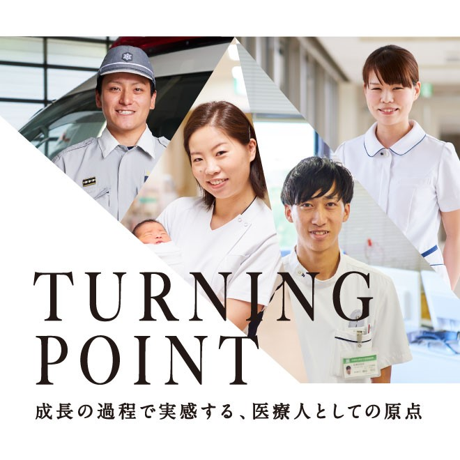 TUNING POINT