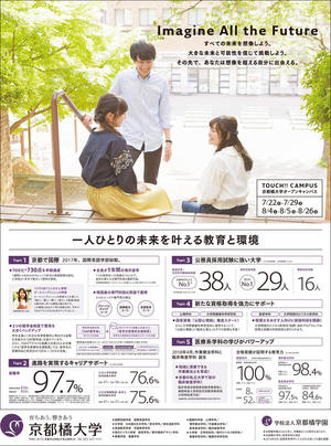 20180705_shinnbun.jpg