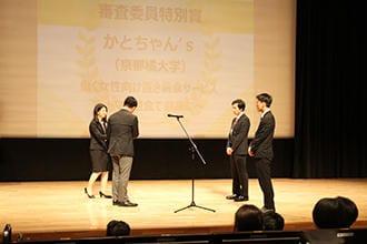 200113-3授賞式の様子.jpg